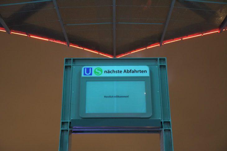 Anzeigetafel, DFI, Disp, Dynamische Fahrgastinformation, Elbbrücken, HVV, Hafencity, Hamburg, Hochbahn, U-Bahn, U4