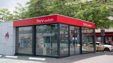 Switch-Station am Berliner Tor mit neuem Branding im Juli 2020